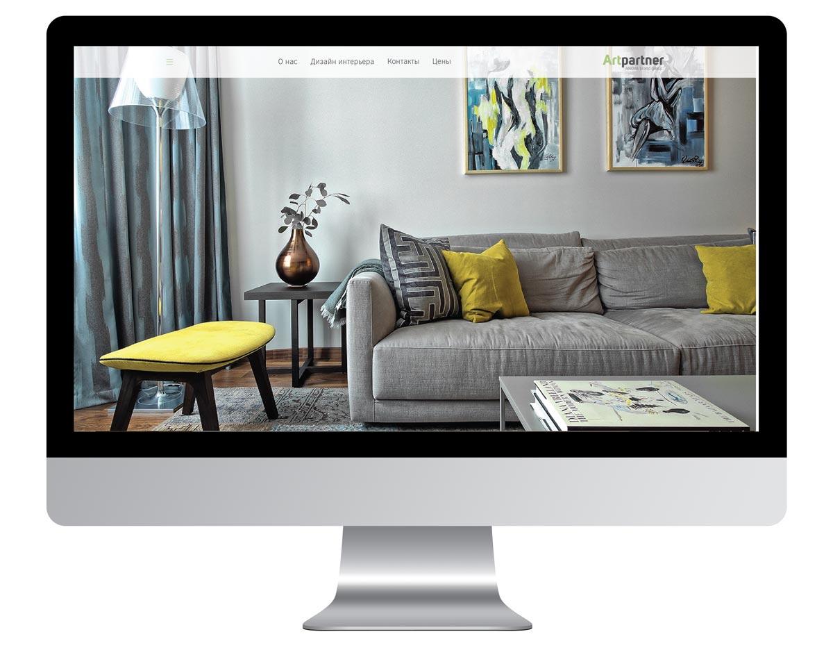 В студии разработали светлый сайт о светлых интерьерах компании Artpartner