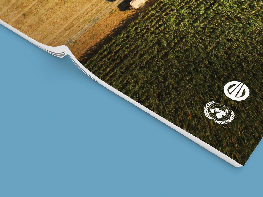В студии разработали интересную обложку, которая наглядно демонстрирует уборку урожая.
