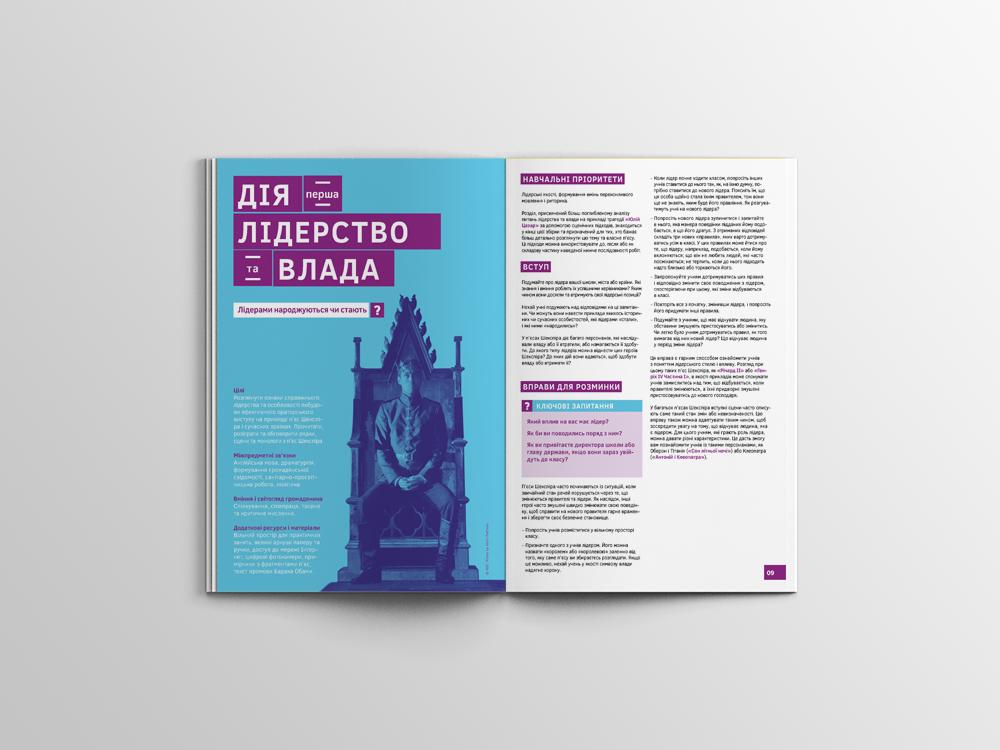 В книге полностью сохранена первичная структура и типографика.