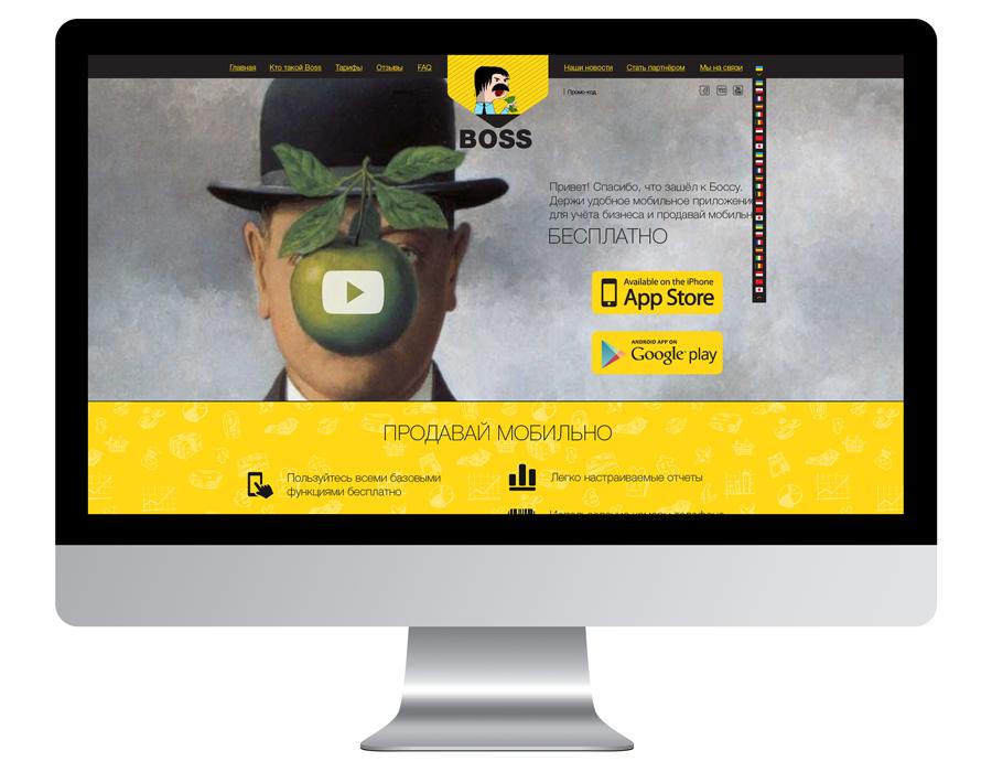 На первом экране пользователя встречает промо-видео, рассказывающее о преимуществах приложения.