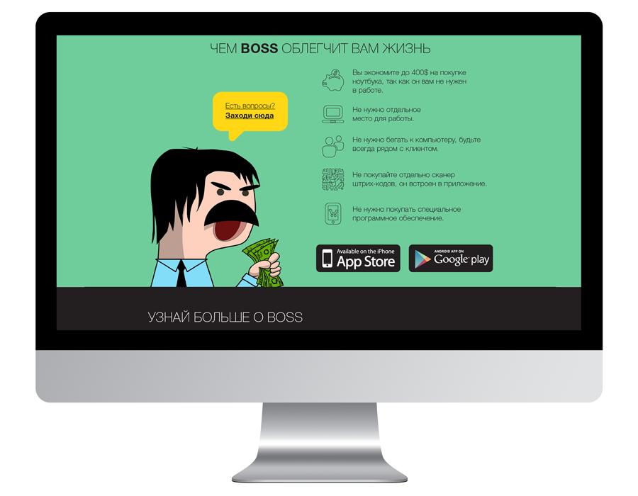 Пользователь может купить приложения как на Аpp Store, так и на Play Market