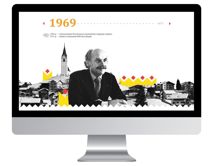 Кожен поворотний період в житті Богдана Дмитровича було виділено в окрему композицію з урахуванням місця, часу і власне ювіляра.