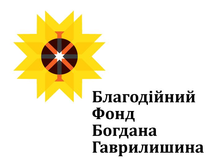 """Логотип совмещает в себе много символов, но лейтмотивом стала украинская вышиванка и уже имеющийся подсолнух. В обновленном знаке Фонда мы объединили несколько символов, ассоциирующиеся у каждого с нашей Украиной: подсолнух, пысанка, вышиванка, рождественская звезда, колосок пшеницы. А также графично вписали букву """"Ф"""" (Фонд) по центру."""