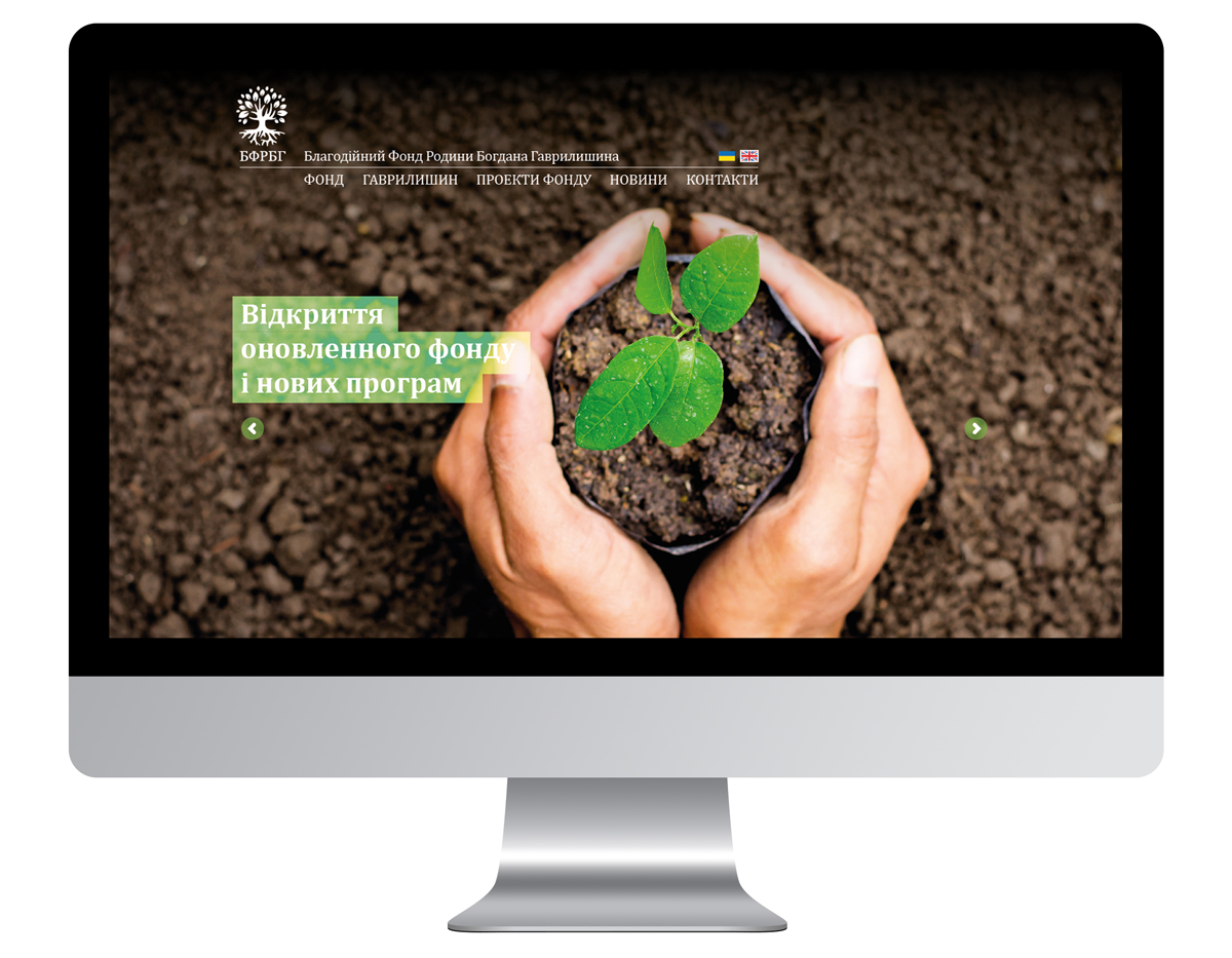 В студии разработали сайт, в котором подробно и доступно описываются задачи фонда