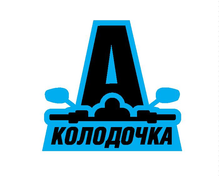 Логотип сочетает в себе букву «А» в виде уходящей в даль дороги и руля мотоцикла.Именно такой вид предстает перед мотоциклистом в дороге, эту же дорогу видит и автолюбитель.