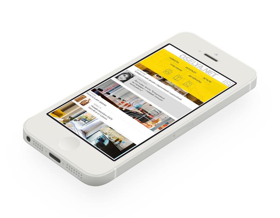 В студии также разработали мобильную версию сайта.