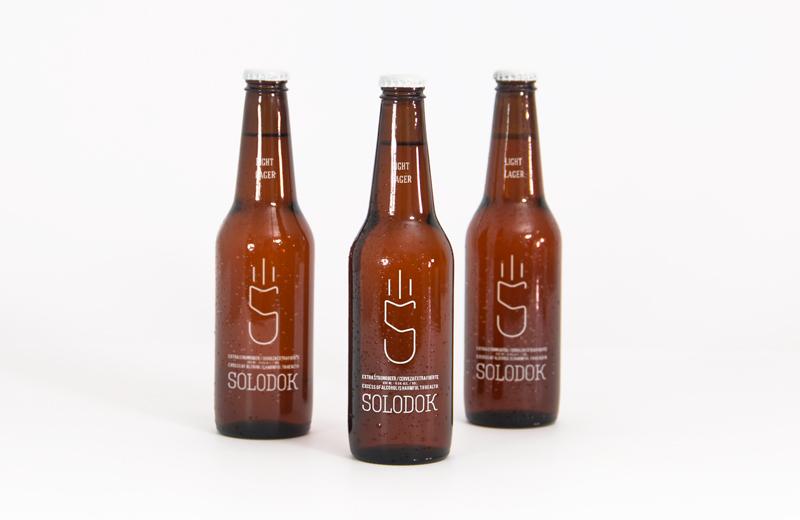 Наличие качественного оборудования и ингредиентов неизбежно приведет к приготовлению собственных напитков. Например, этикетку для своего любимого пива мы уже придумали.