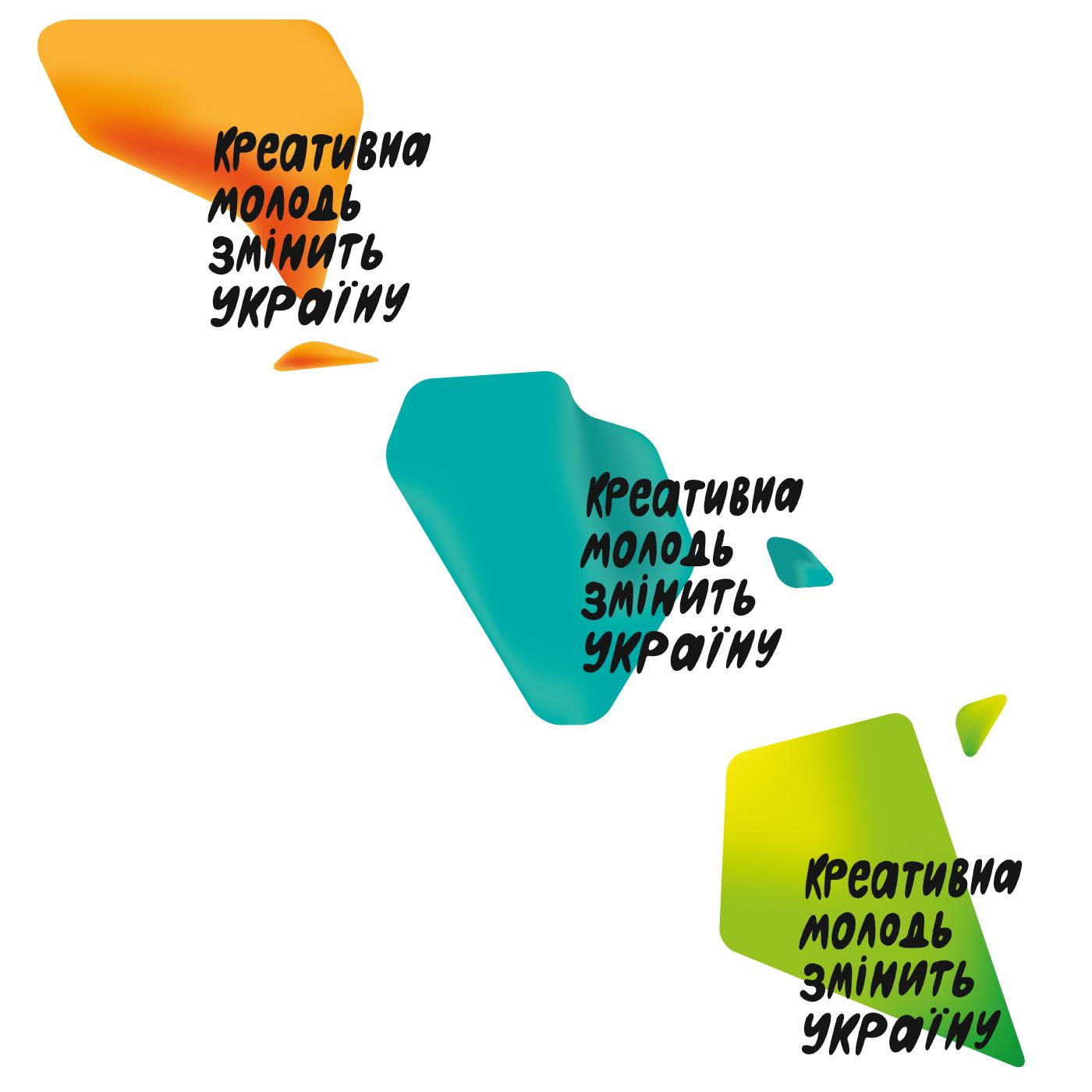 Окрім повного логотипу, в студії розробили менші форми, які застосовувались для кожного міста окремо