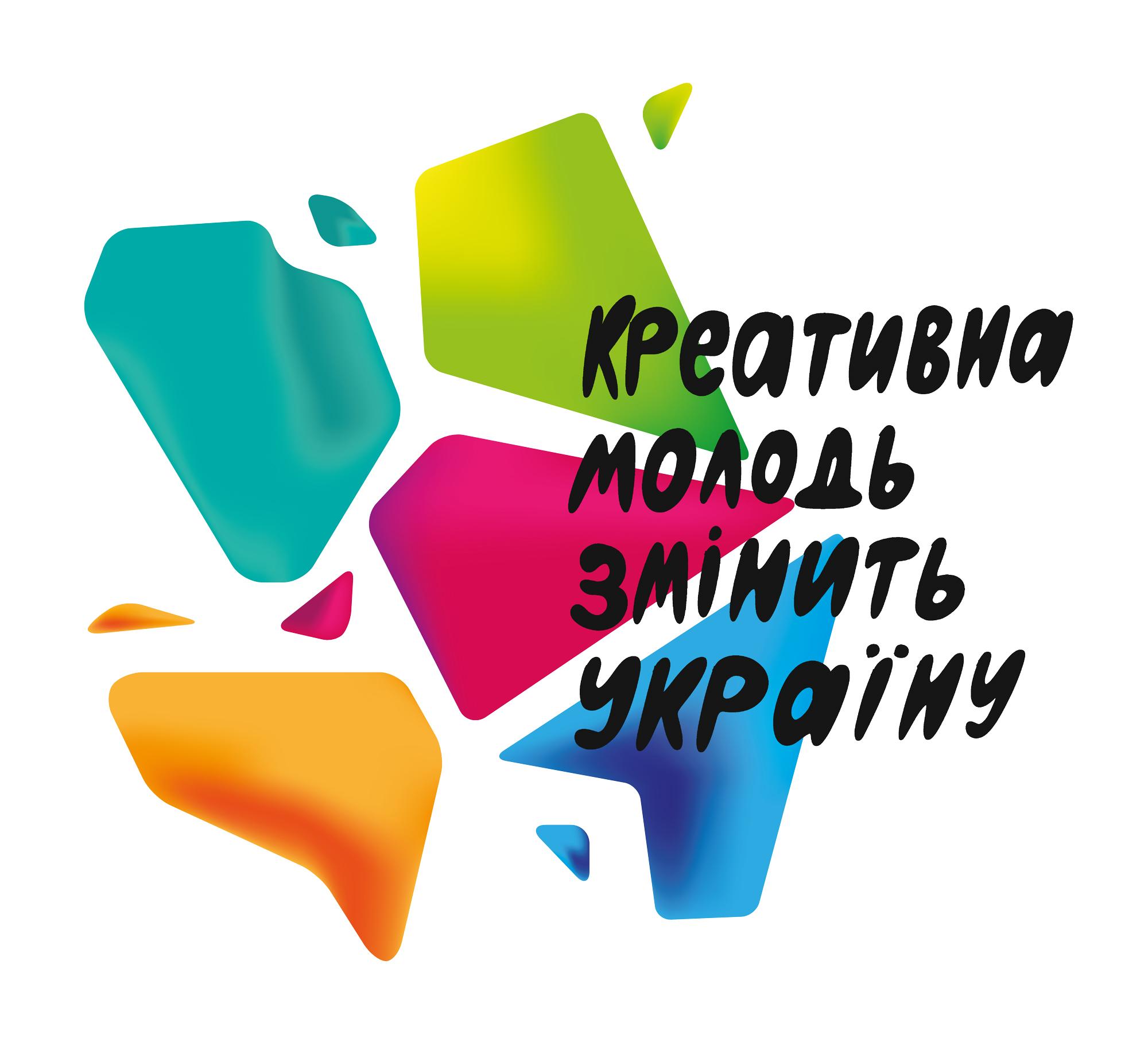 """Курс лекцій проходив у п'яти містах України, тому ми запропонували форму, яка б нагадувала """"печворкінг"""". З одного боку вони символізує міста, а з іншого - знання, людей, можливості."""