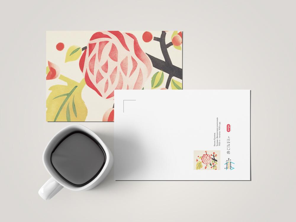 Кроме того мы задизайнили атмосферные открытки, которые можно отправить друзьям или сохранить для себя на память
