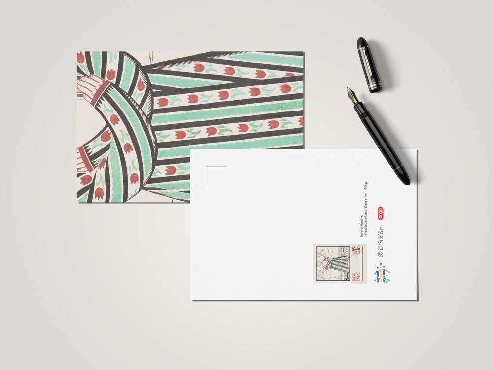 На аверсе открытки фрагмент работы, а на обороте эта же работа целиком