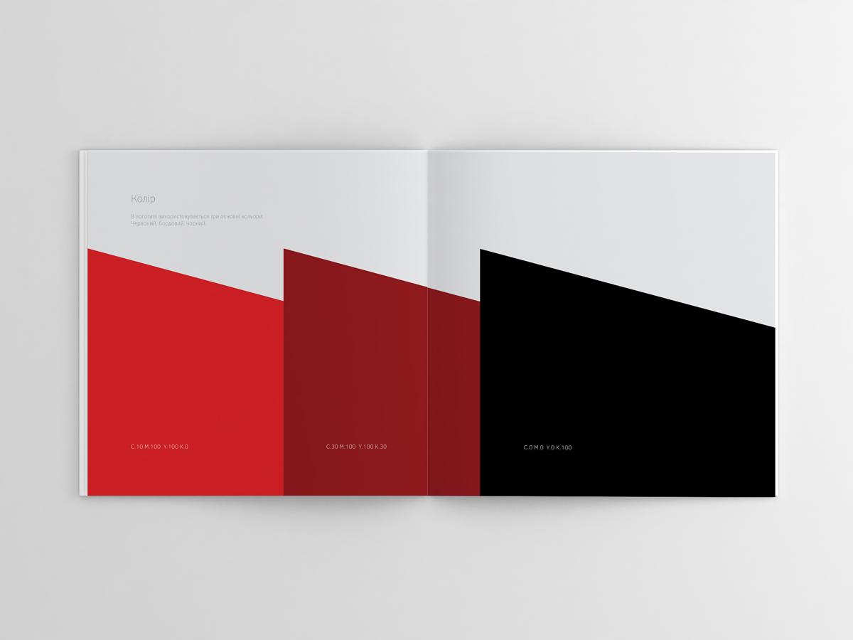 Дві сторінки займає опис фірмових кольорів