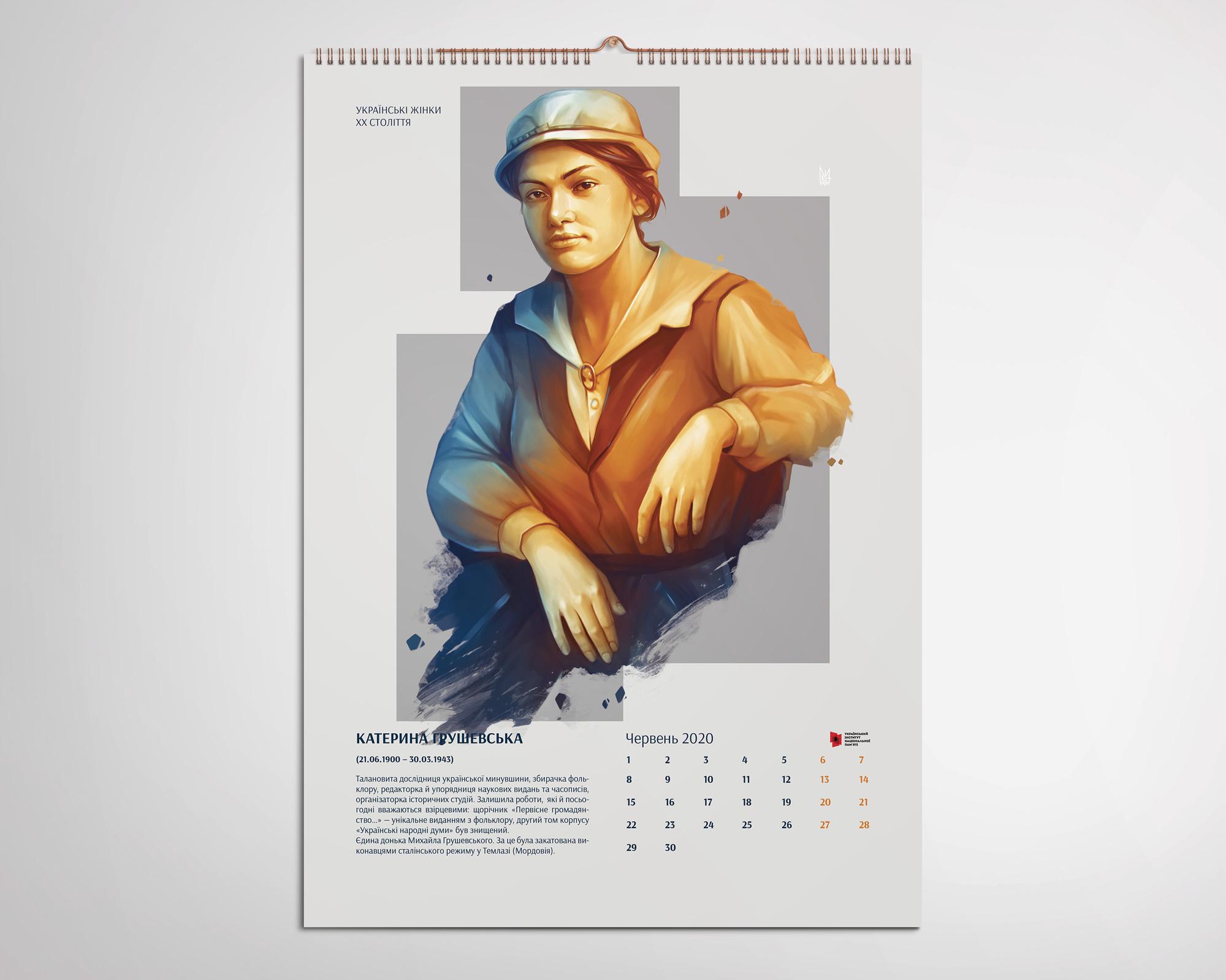 Календар побудовано на зображенні, тому календарна сітка має в ньому другорядну роль