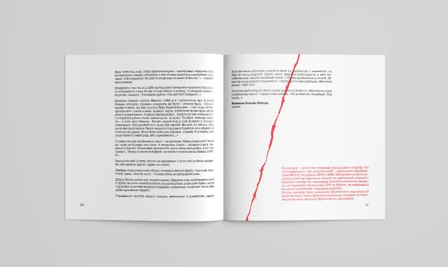 Окрім мемуарних історій про роки голодомору книга наповнена історичними довідками про організацію і реалізацію Голодомору радянською владою.