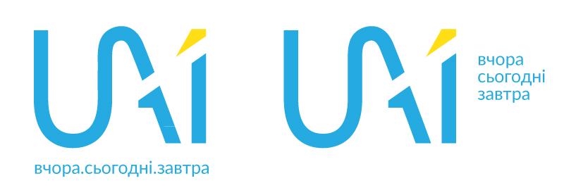 Компактность логотипа позволяет использо- вать горизонтальную и вертикальную компо новку знака и слогана.